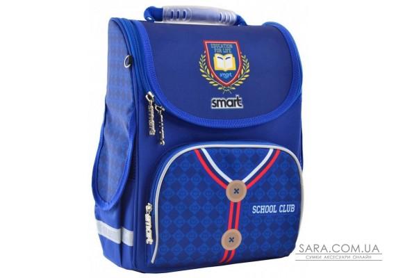 Шкільний каркасний рюкзак Smart 12 л для хлопчиків PG-11 «School Club» (555995)