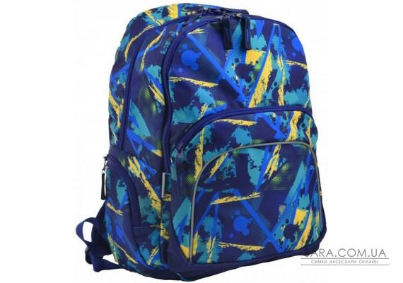 Шкільний рюкзак Smart 29х39х16 см 17 л для хлопчиків SG-23 Plucky (555406)