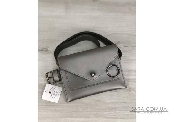 Стильна жіноча сумка на пояс Moris металік WeLassie