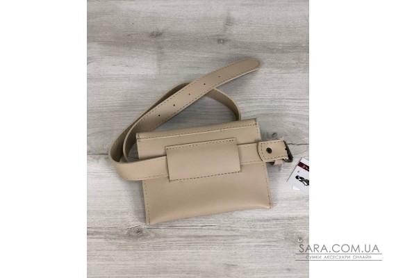 Стильна жіноча сумка на пояс Moris кремового кольору WeLassie