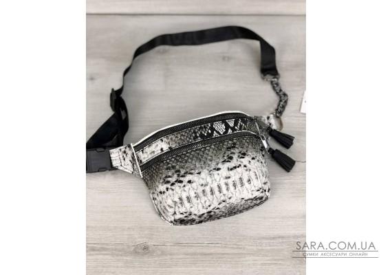 Стильна сумочка на пояс Елен чорна і біла рептилія WeLassie