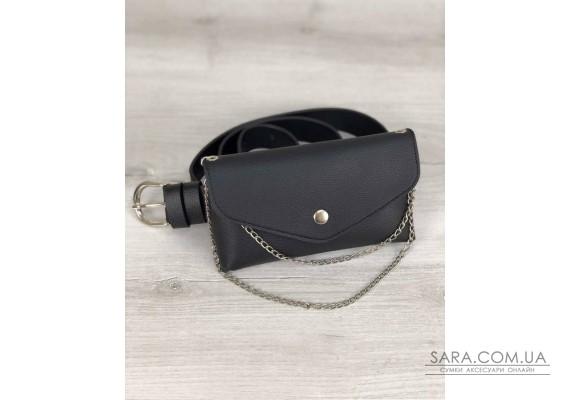 Жіноча сумка на пояс Айлін чорного кольору WeLassie