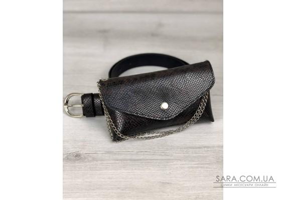 Жіноча сумка на пояс Айлін коричнево-чорна змія WeLassie