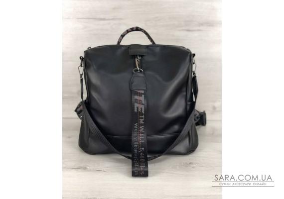 Молодіжний сумка-рюкзак Angelo чорного кольору WeLassie