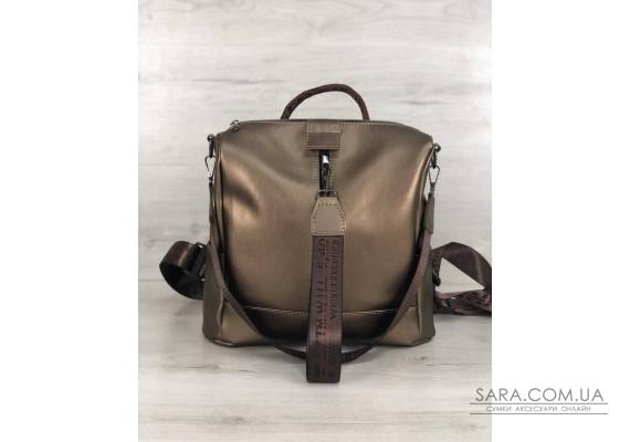 Молодіжний сумка-рюкзак Angelo бронза WeLassie