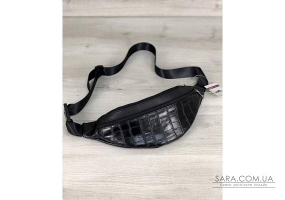 Жіноча сумка Бананка на два відділення чорний крокодил (нікель) WeLassie