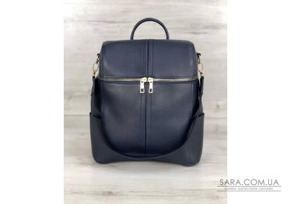 Молодежный сумка-рюкзак Фроги синего цвета WeLassie