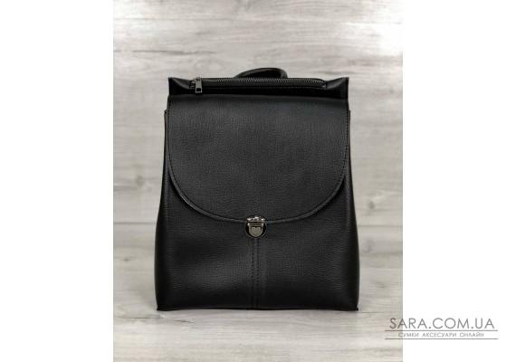 Молодежный сумка-рюкзак Эшби черного цвета WeLassie