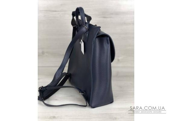 Молодежный сумка-рюкзак Эшби синего цвета WeLassie
