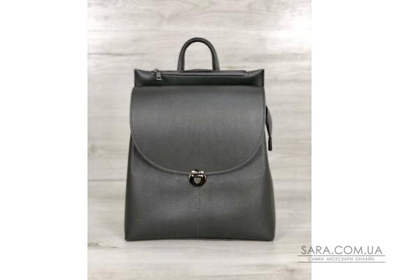 Молодежный сумка-рюкзак Эшби серого цвета WeLassie
