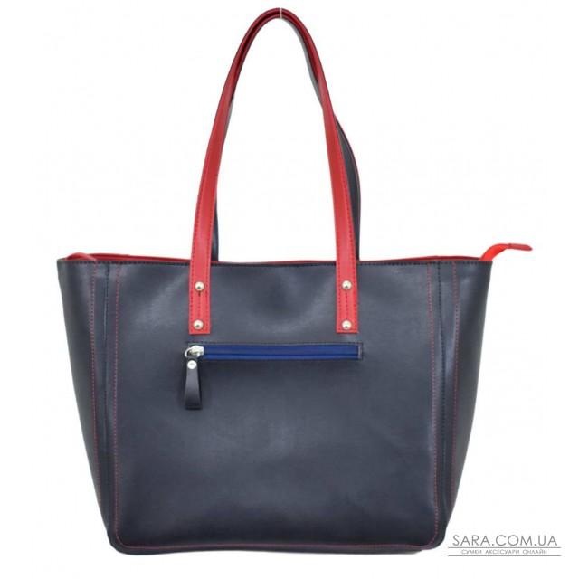Купити 624 сумка екошкіра синя червона Lucherino дешево. Україна