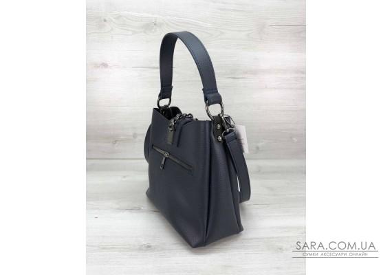 Молодіжна жіноча сумка Саті синього кольору WeLassie