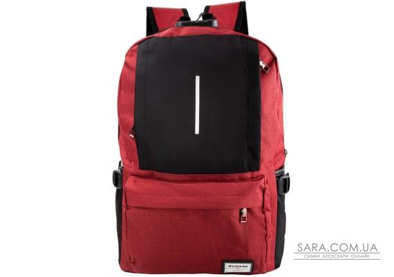 Мужской рюкзак ETERNO (ЭТЕРНО) DET823-4