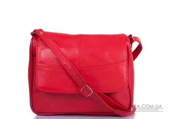 Женская кожаная сумка-почтальонка TUNONA (ТУНОНА) SK2416-1