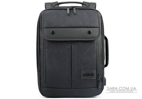 Мужской Рюкзак-портфель  Arctic Hunter B00325