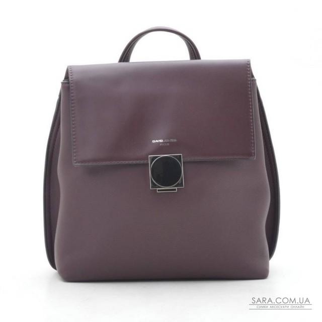 Рюкзак David Jones SK9208 d. purple дешево