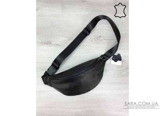 Шкіряна сумка Бананка чорного кольору WeLassie