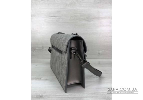 Стильна сумка Amber сірий блиск WeLassie