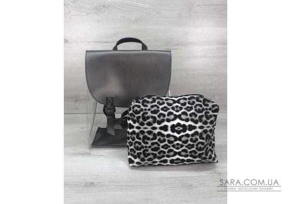 Рюкзак силіконовий металік з косметичкою WeLassie