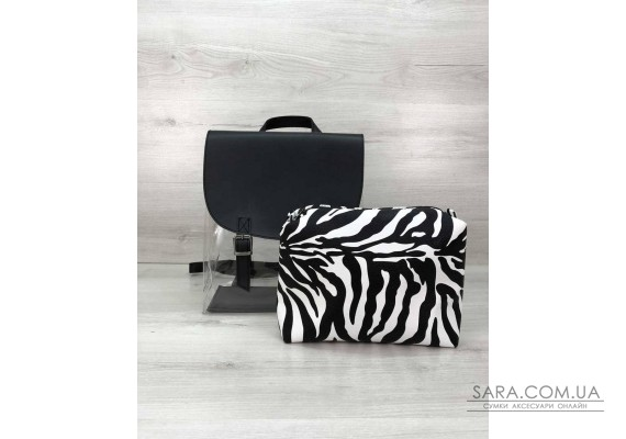 Рюкзак силіконовий чорний з косметичкою зебра WeLassie