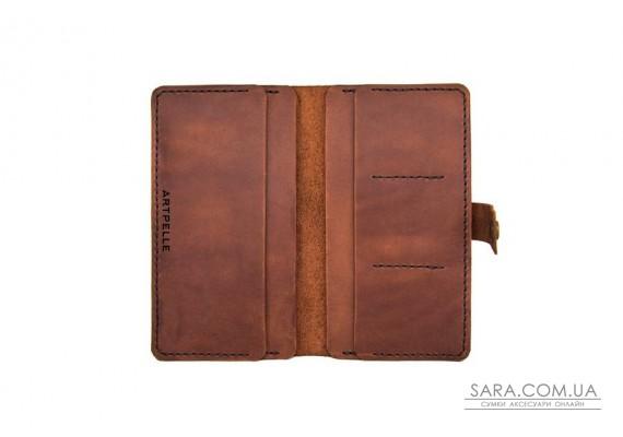 Шкіряний чоловічий гаманець Macho коньяк Art Pelle