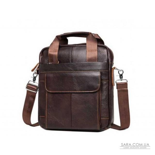 Месенджер Tiding Bag M38-8861B недорого