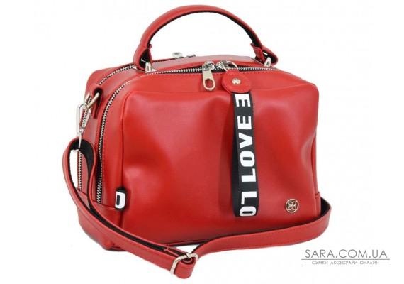 649 сумка червона Lucherino