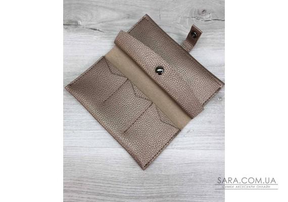 Стильний жіночий гаманець золотого кольору WeLassie