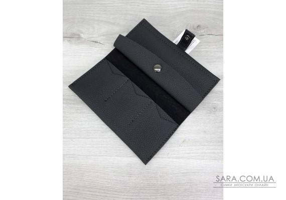 Жіночий гаманець графітового кольору WeLassie