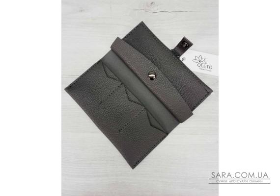 Жіночий гаманець сірого кольору WeLassie
