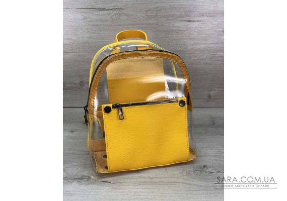 Рюкзак Бонні силікон з жовтим WeLassie