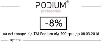 акції на sara.com.ua