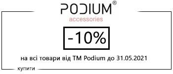 акции на sara.com.ua